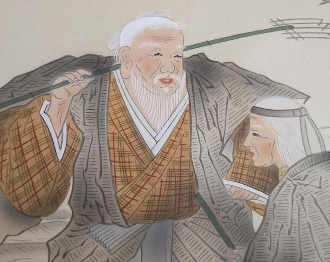 Vintage Japanese hand painted scroll kakejiku on silk Takasago signed #7 Old married couple with cranes on beach