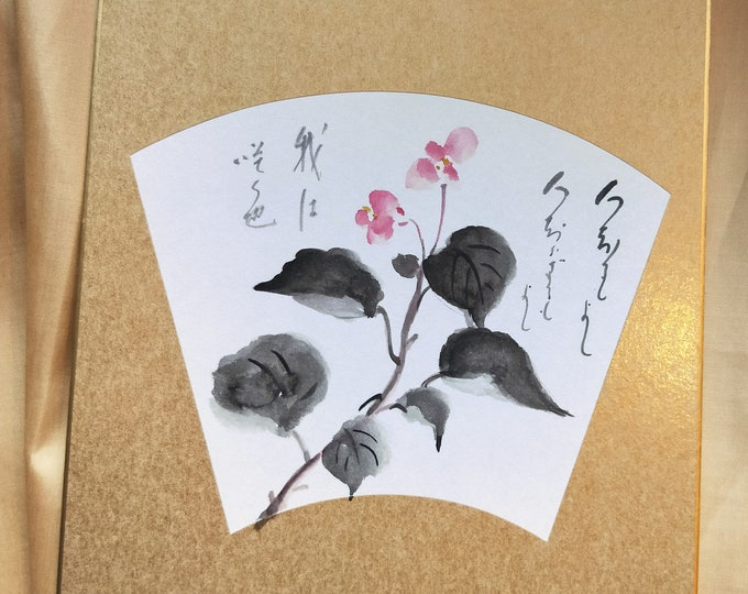 Vintage Hand painted Japanese shikishi  paintings Japanese flower with calligraphy in fan shape