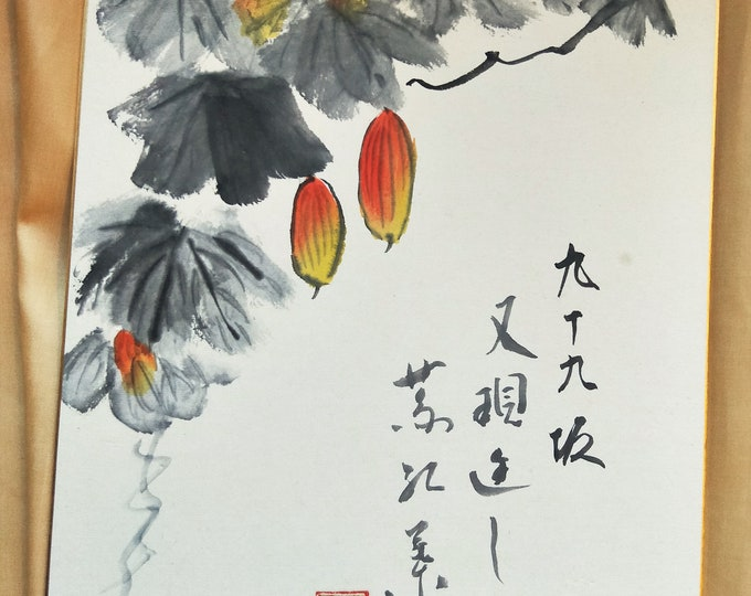Vintage Hand painted Japanese shikishi  paintings Japanese fruit on the forest vine with calligraphy signed