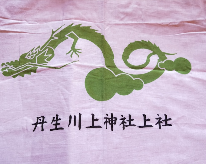 Vintage Japanese cotton tenugui towel dyed Green dragon and calligraphy