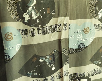 Vintage Japanese hand stitched Men's dark brown haori  kimono jacket with fan, bird, pictograph and snowflake patterned lining
