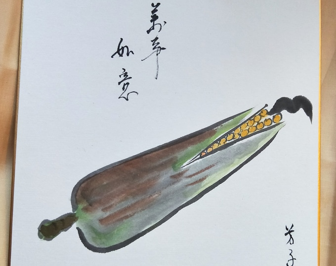 Vintage Hand painted Japanese shikishi  paintings Japanese corn on the cob, maize with calligraphy signed