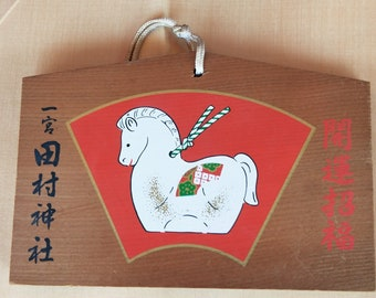 Japanese Ema votive wooden plaque for prayers and wishes  with horse in a red fan shape  Vintage