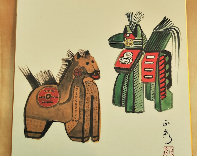 Vintage Japanese shikishi  paintings print with Japanese year of the horse.