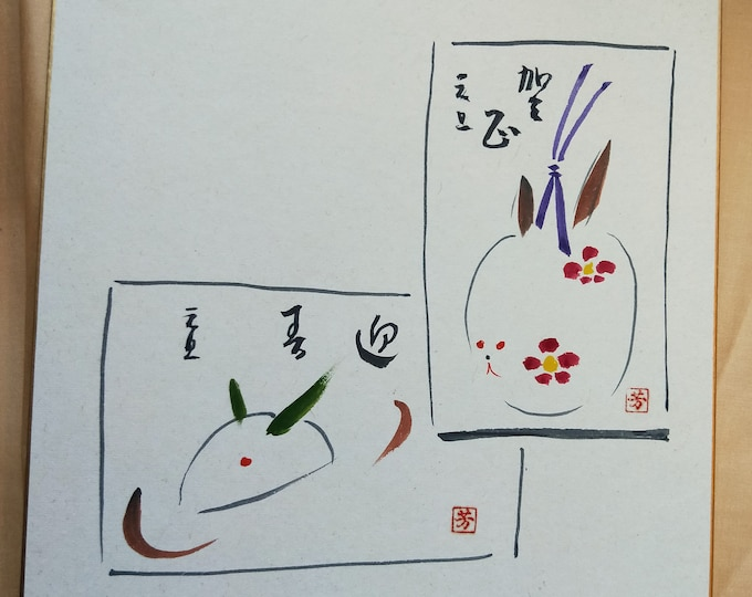 Vintage Hand painted Japanese shikishi  paintings Japanese moche bunny rabbit with calligraphy