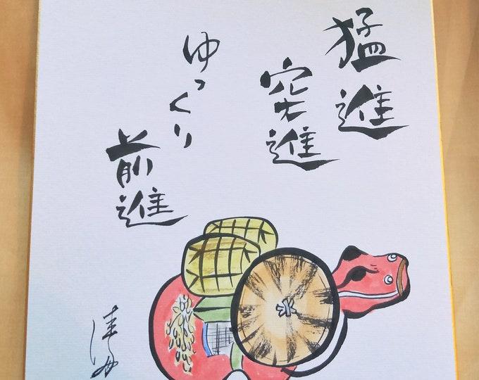 Vintage Hand painted Japanese shikishi  paintings Japanese  aka-beko mingei with calligraphy signed