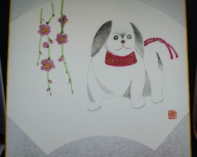 Vintage Hand painted Japanese shikishi paintings puppy with sakura cherry blossoms in fan shape signed. Delicate and subtle
