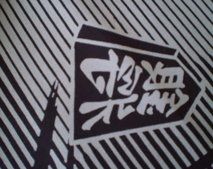 "Japanese kimono grey cotton yukata fabric  kanji and kikko tortoise shell pattern  9 2 cm x 36 cm (36"" x 14"")"