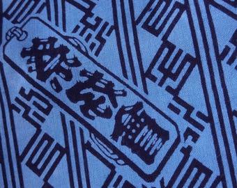 "Vintage Japanese kimono indigo and blue cotton fabric 36"" x 14"" abstract geometric kanji 92 cm x 36 cm for Yukata"