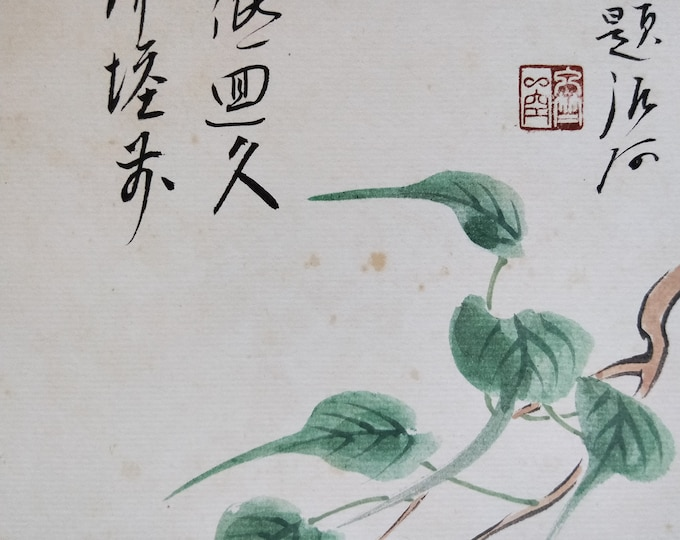 Vintage Hand painted Japanese shikishi  paintings Japanese sumi-e leaves and calligraphy