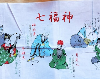 Vintage Japanese cotton tenugui printed with the 7 Lucky Japanese Gods or Kami and calligraphy