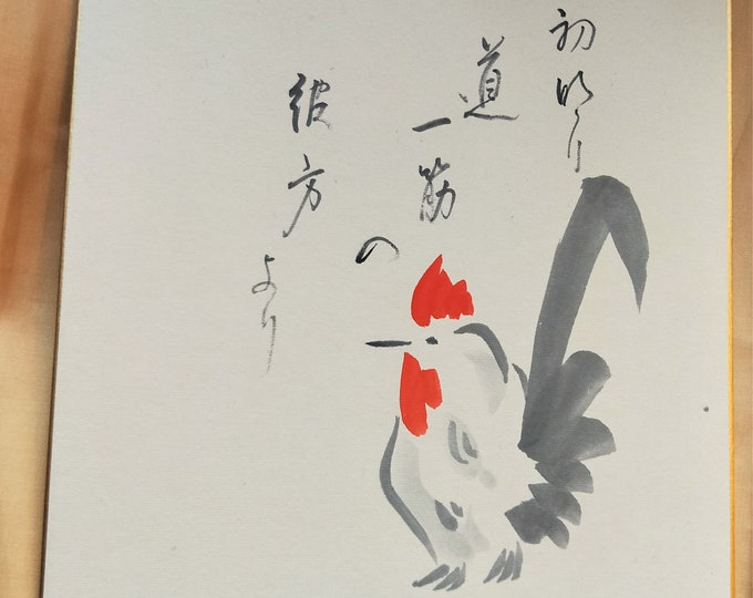 Vintage Hand painted Japanese shikishi  paintings Japanese chicken with calligraphy