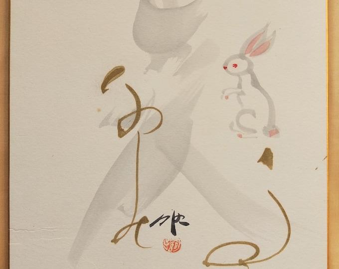 Vintage Hand painted Japanese shikishi  paintings Usagi (rabbit)  with calligraphy