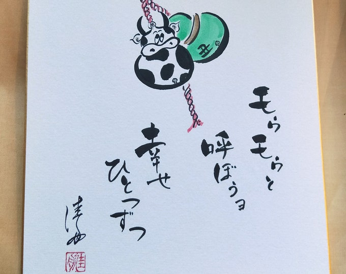 Vintage Hand painted Japanese shikishi  paintings Japanese  mingei with calligraphy signed