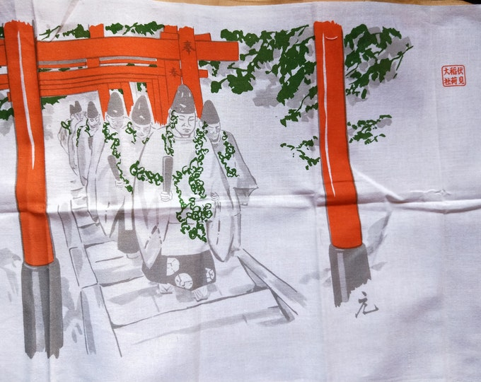 Vintage Japanese advertising cotton tenugui in green and orange, temple priests and offering