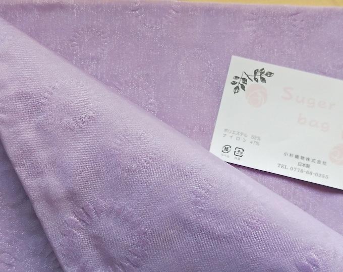 Purple fireworks pattern new heko obi (for yukata)  suitable for kids yukata