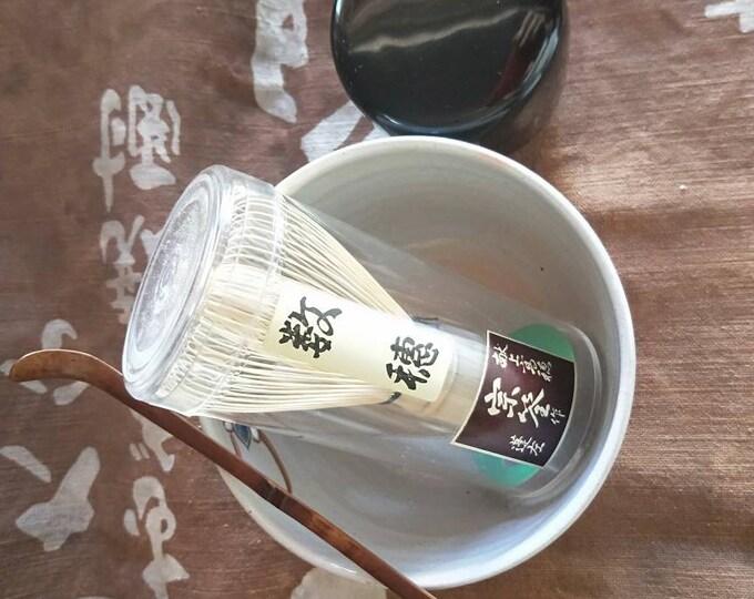 Matcha tea ceremony starter kit includes vintage handmade chawan (tea bowl) chashaku (tea scoop) handcrafted bamboo, natsume tea caddy whisk
