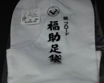 Brand new Tabi split toe socks for kimono and zori four clasp 28cm foot length.