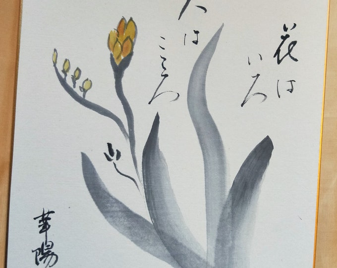 Vintage Hand painted Japanese shikishi  paintings Japanese flower with calligraphy signed