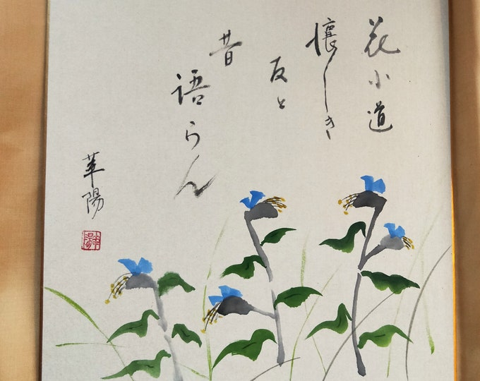 Vintage Hand painted Japanese shikishi  paintings Japanese wild flowers with calligraphy signed