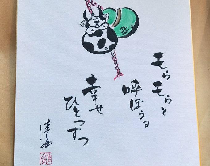 Vintage Hand painted Japanese shikishi  paintings Japanese  mingei with calligraphy signed