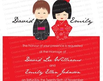 Japanese Kokeshi Dolls - Printable Wedding Invitation, DIY Print-at-home Set