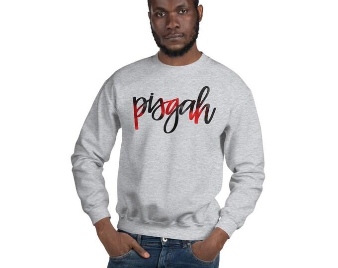 Adult Pisgah Watercolor Grey Sweatshirt