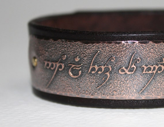 Tengwar Elvish Not All Those Who Wander Are Lost Mens Etsy