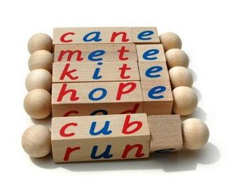 The Original Montessori Silent E Reading Blocks, Educational Toy, Beginning Reader Tools, Long Vowel, Magic E