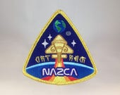 Nibiru Officer's Insignia - NAZCA Ancient Astronaut Mission Patch