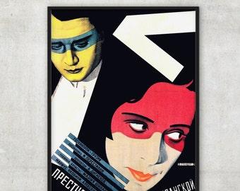 Vintage Movie fine art poster by Sternberg Brothers - 1926, P082