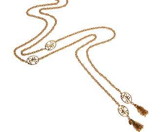 Diane von Furstenberg Gold Tassel Lariate Necklace, DVF, Designer Vintage Jewelry, 1970s