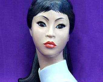 Magnificent Marwell Asian Lady Bust  - 1965