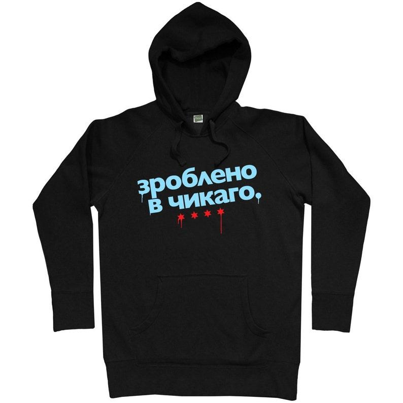 Ukrainian Village Gift Made in Chicago Ukrainian Hoodie Native Sweatshirt Men S M L XL 2x Chicago Hoody