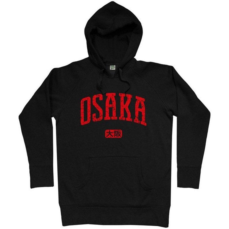 1a48547d422c6 Osaka Hoodie - Men S M L XL 2x - Osaka Japan Hoody Sweatshirt - Japanese