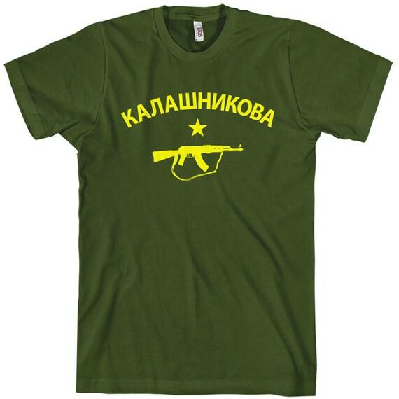 Kalashnikov AK-47 Hoodie - Men S M L XL 2x 3x - AK 47 Hoody Sweatshirt - Russia - 4 Colors RsCYC
