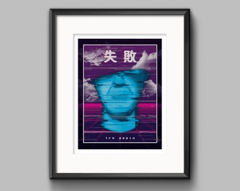 Vaporwave try again Art Print - synthwave, outrun, 80s, retro, glitch, neon, head, bust, pixel, japanese, poster, wall art