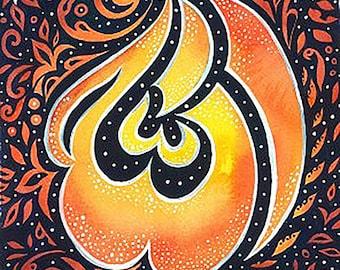 Allah's Names | Watercolor | Modern Islamic Art | Custom Order | Islamic Art | Islamic Wall Art | Muslim Home Decor