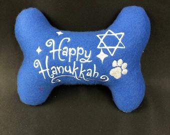 Happy Hanukkah dog toy bone.
