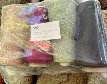 Saori Japan Silk 4 cone special limited edition Silk:saorisantacruz