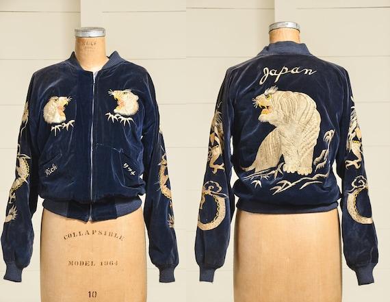 1950s Japan Tour Souvenir Jacket Reversible Velvet