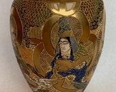 Rare Japanese Vase Satsuma Kinkozan Tsukuru