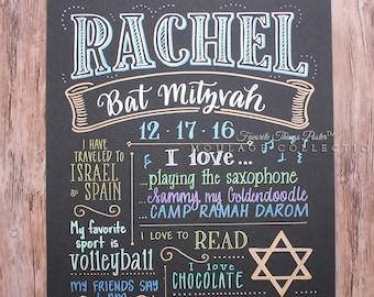 "Bar or Bat Mitzvah chalkboard style custom ink drawing on 15""x20"" art board, the original Favorite Things Poster™"