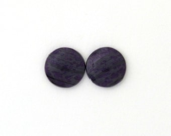 Sugilite Designer Cabochon Matched Pair 12.7x2.9 mm Free Shipping Free Returns
