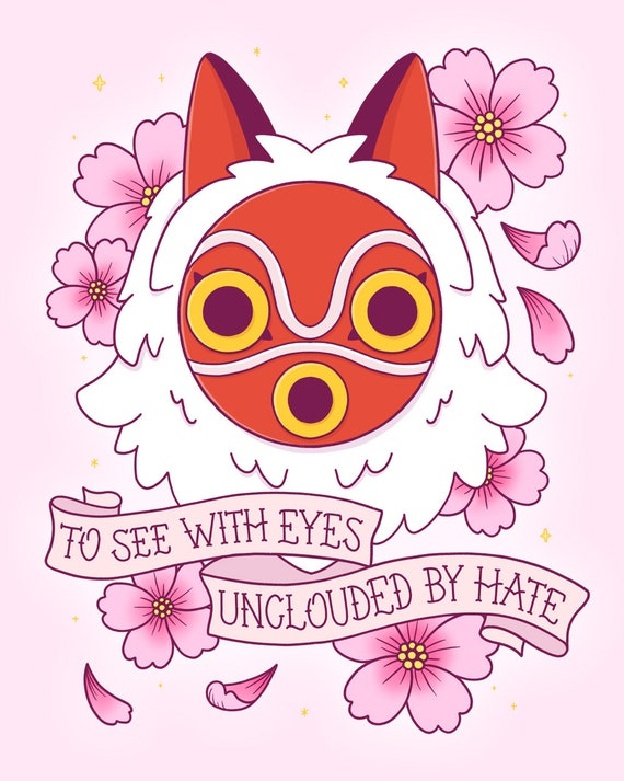 To See With Eyes Unclouded By Hate Large Art Print 8x10 Etsy