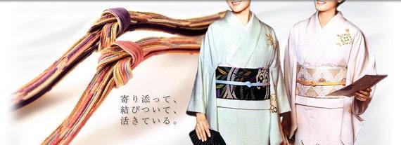 Japanese Kimono Obi cord  New  Vintage Silk Obi-Jime  Obi-code  014