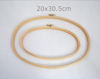 "Oval embroidery hoop, 20x30.5cm (8x12""), wooden hoop"