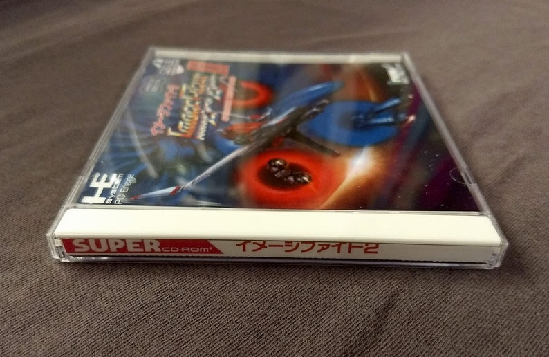 Image Fight II 2 PC Engine CD Reproduction TurboDuo TurboGrafx Shooter Shoot Em Up
