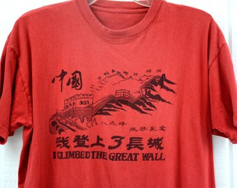 1c2815182 Vintage 80's I Climbed the Great Wall of China Red Shirt - Size XL