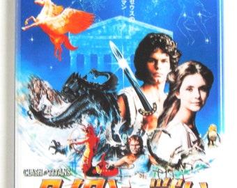 Clash of the Titans (Japan) Movie Poster Fridge Magnet